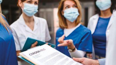 Photo de Covid-19 : Bruxelles propose une nouvelle stratégie européenne en matière de traitements