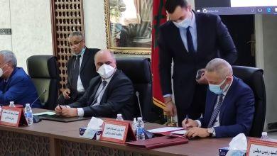 Photo de Fès-Meknès : 1 MMDH pour booster l'industrie