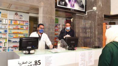 Photo de Chloroquine-hydroxychloroquine : les pharmacies bientôt réapprovisionnées