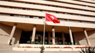 Photo de Inflation: la Banque Centrale de Tunisie tire la sonnette d'alarme