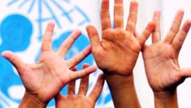 """Photo de Droits de l'enfant : les Nations unies veulent """"réinventer l'avenir"""""""