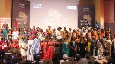 Photo de Fès : l'Université Euromed met le cap sur l'Afrique