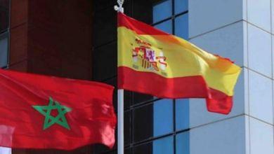 Photo de Terrorisme: l'ancien ministre espagnol de la Défense fait l'éloge du Maroc