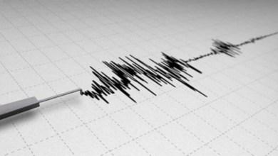 Photo de La terre a encore tremblé dans la province de Driouch
