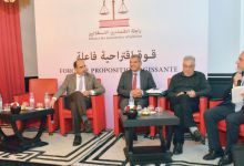Photo de Modèle de développement : les économistes istiqlaliens définissent les urgences