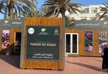 Photo de Produits du terroir : l'ADA lance les kiosques de commercialisation