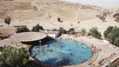 Photo de Sidi Harazem : la culture pour ressusciter la station thermale