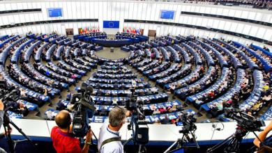 Photo de Quel avenir pour les relations entre le Maroc et l'Union européenne