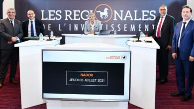 Photo de Le roadshow «les Régionales de l'Investissement» arrive à Oujda et Nador