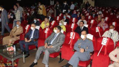 Photo de Lancement des activités de la première rencontre de l'art rupestre dans la région de Beni Mellal – Khénifra