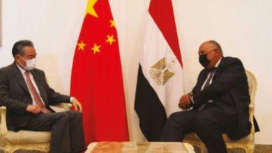 Photo de Coopération : la Chine et l'Égypte s'efforcent de resserrer leur coopération