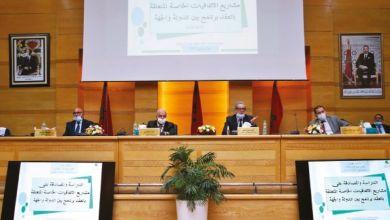 Photo de Fès-Meknès : le Conseil régional fait son bilan