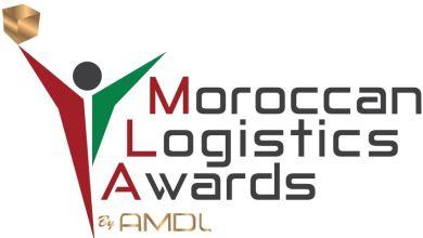 Photo de Moroccan Logistics Awards : trois lauréats pour cette année