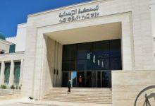 Photo de Projet de loi portant sur l'organisation judiciaire: l'article 14 fait débat