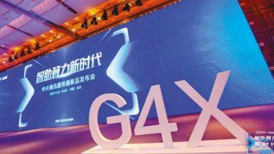 Photo de High-tech : ZTE lance une nouvelle gamme de serveur