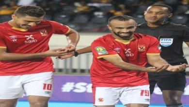Photo de Ligue des Champions: Al Ahly sur le toit de l'Afrique (VIDEO)