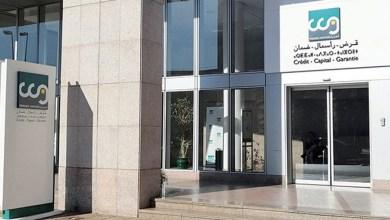 Photo de Conseil de gouvernement: Adoption d'un projet de décret relatif à la transformation de la CCG en société anonyme