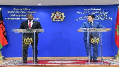 Photo de Le Malawi ouvre un consulat à Laâyoune