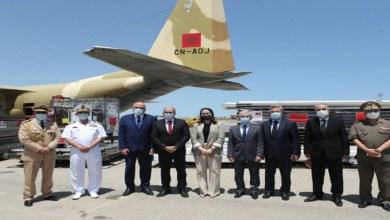 Photo de Aide médicale d'urgence marocaine: la Tunisie reconnaissante à la noblesse de l'initiative Royale