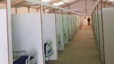 Photo de Fès : un hôpital de campagne pour la prise en charge des cas Covid-19