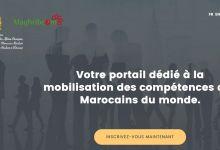Photo de Mobilisation des compétences MRE : nouvelle version de la plateforme numérique