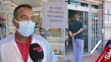 Photo de Voici le prix des tests salivaires en pharmacie (VIDEO)
