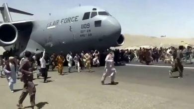 Photo de Afghanistan. Les Talibans de retour au pouvoir, le chaos s'installe !