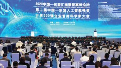 Photo de Chine : un forum de haut niveau sur forum sur les technologies Chine-ASEAN