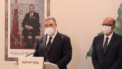 Photo de Elections du 8 septembre: ce qu'a dit Abdelouafi Laftit