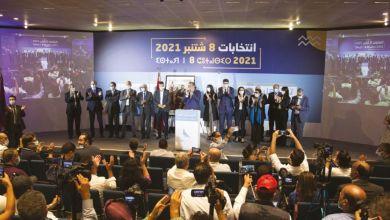 Photo de Élections législatives : les leçons d'un scrutin inédit