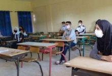 Photo de Année scolaire 2021-2022 : le calendrier officiel (Maroc)