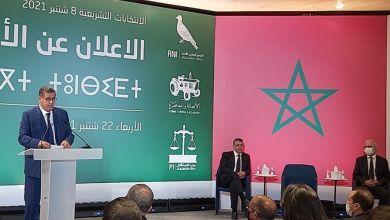 Photo de Akhannouch annonce la composition de la coalition gouvernementale (VIDEO)