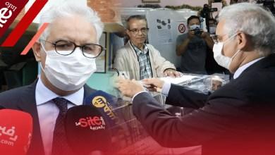 Photo de Rabat: Nizar Baraka dans les bureaux de vote (VIDEO)