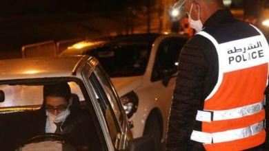Photo de Maroc. Couvre-feu nocturne à 23 heures: pourquoi c'est insuffisant
