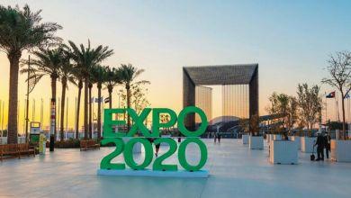 Photo de Expo Universelle Dubaï 2020 : quels enjeux pour le Maroc ?