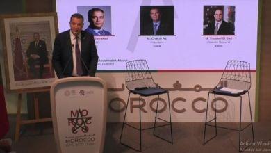 """Photo de Expo Dubaï 2020 : le Maroc lance sa marque """"Morocco Now"""" (VIDEO)"""