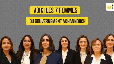 Photo de Gouvernement marocain: Sept femmes aux commandes