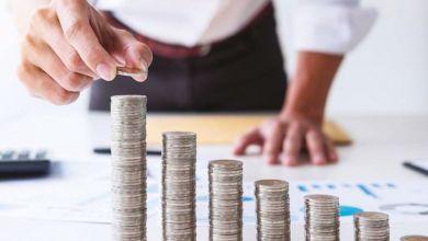 Photo de EEP: Le montant des programmes d'investissement (PLF 2022)