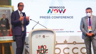 Photo de Morocco Now: la nouvelle force du Maroc à l'international