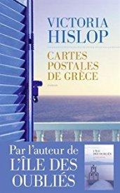 cartes postales de grece