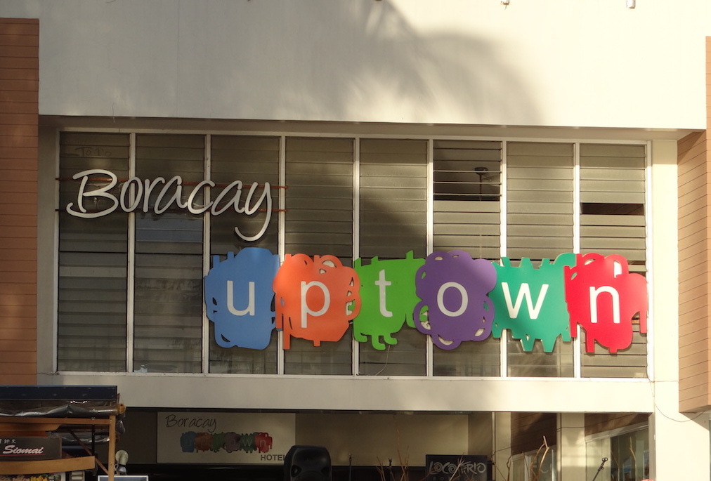 boracay-uptown-hotel