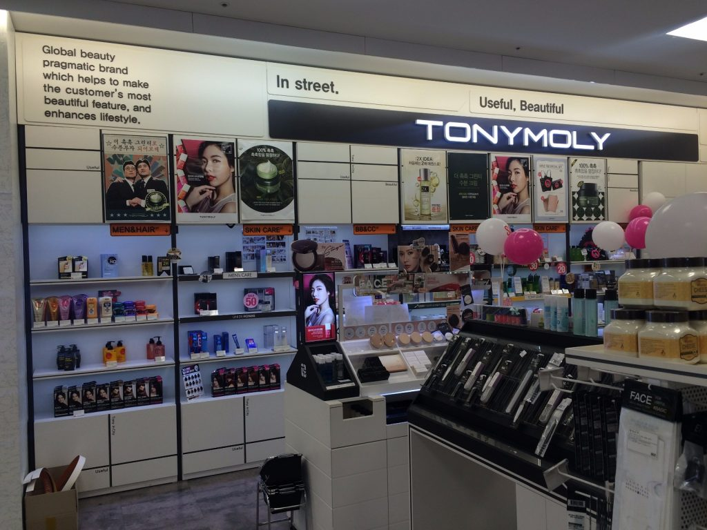 les-exploratrices-shopping-asie-mai-2016-coree-tonymoly