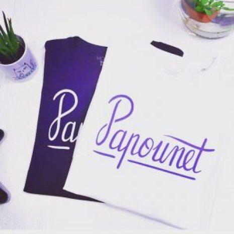 papounet-monsieurtshirt