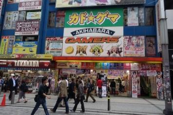 voyage à tokyo quartier akihabara