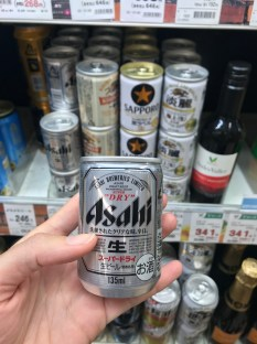 tokyo-biere-asahi