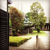 Un temple vers Nippori