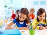 La réussite scolaire et professionnelle commence avant 10 ans