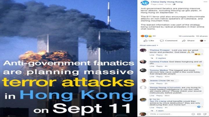 11 septembre 2001, le monde se fige – Récit vu d'Hong-Kong