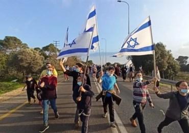 Un Palestinien arrêté pour l'assassinat d'une franco-israélienne