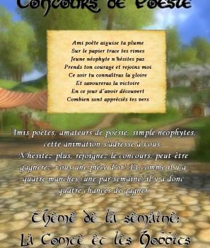 Concours de poésie par Les Érudits d'Arda